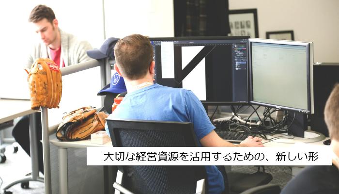 ヒトモノカネ-01