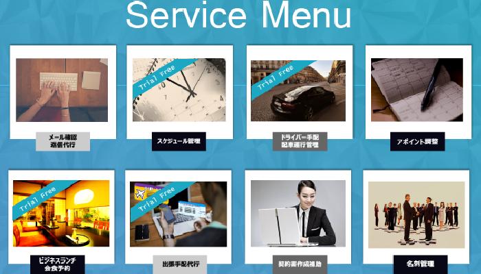 serviceメニュー-01